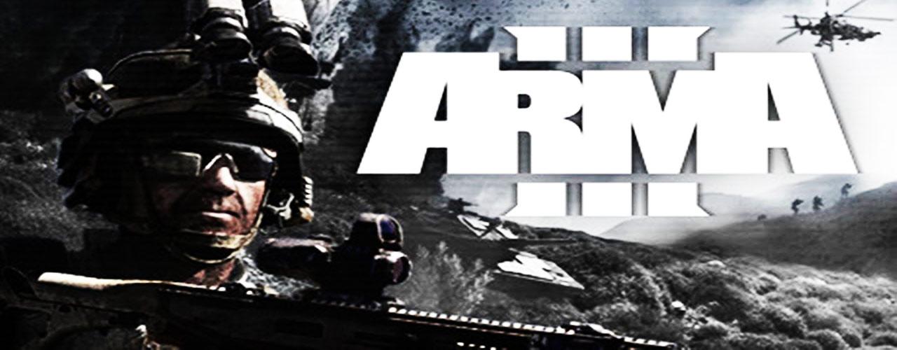 صورة من لعبة آرما